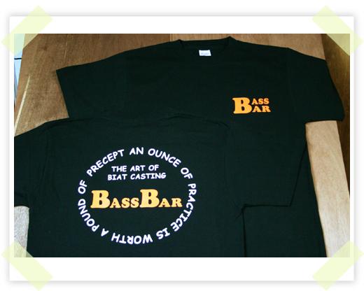 bassbar07125up.jpg