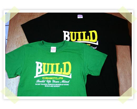 build_07130.jpg