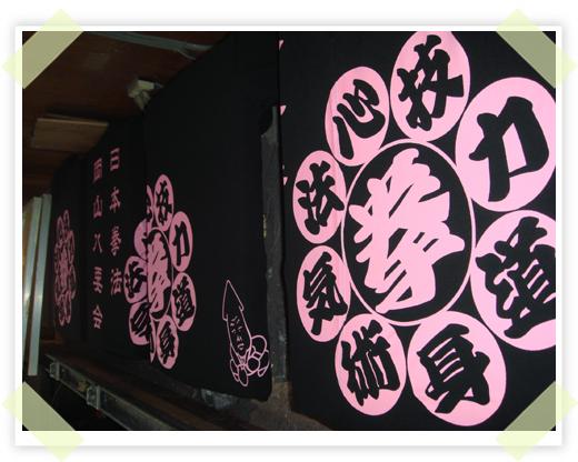 kawasakiika071017.jpg